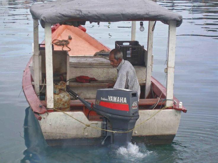 Venezuela: Caraballeda boat local