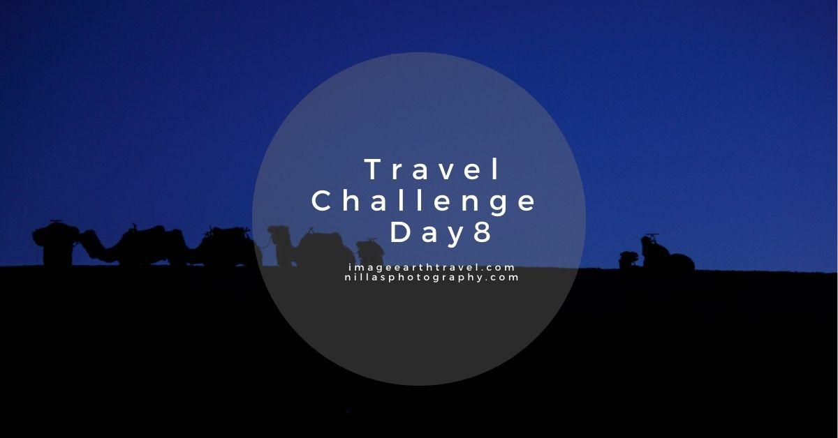 Travel Challenge, Sahara Desert, Morocco, Africa