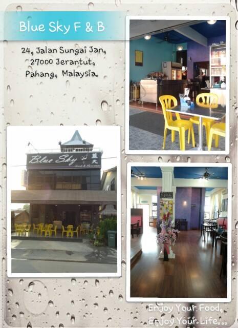 Blue Sky Food & Beverage, Jerantut, Malaysia, SE Asia